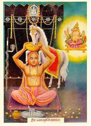 Shri Vadiraja Thirtharu