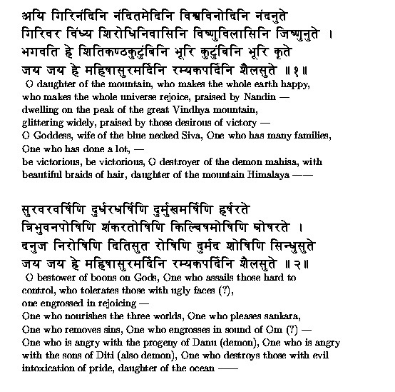 sanskrit name translations