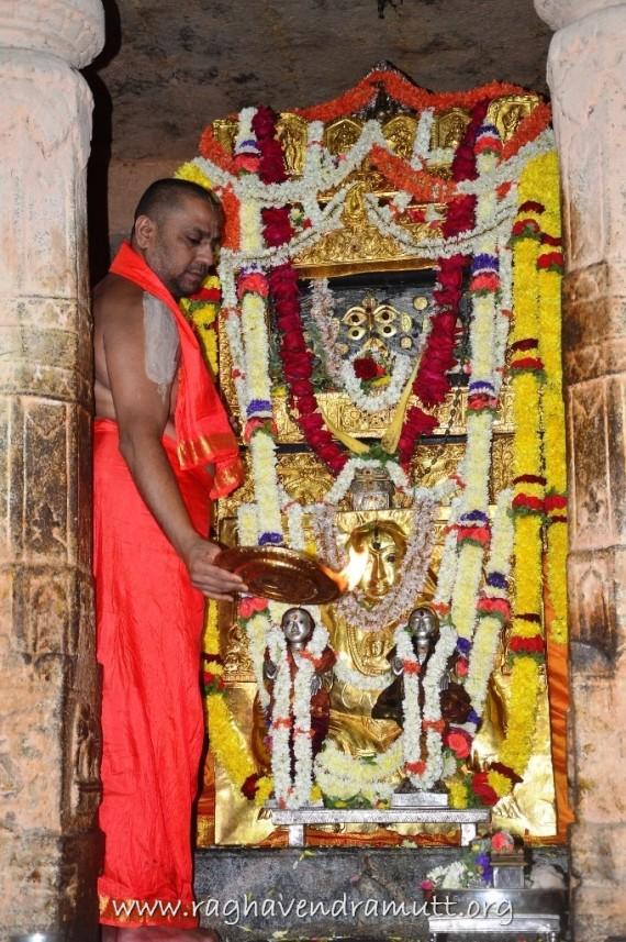 Sree Raghavendra Swamy Brindavana