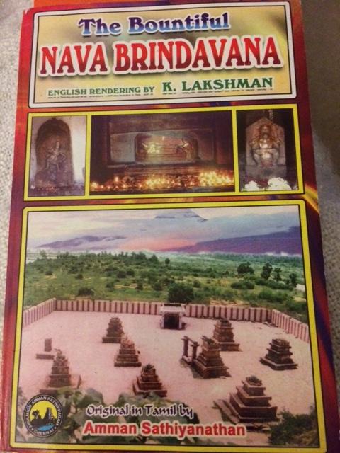 nava-brindavana-book